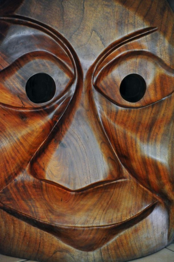 Carved wooden Tribal mask, Costa Rica