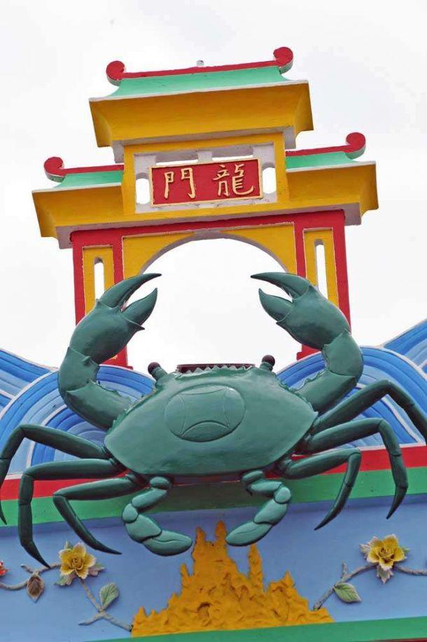 TLC Temple Crab motif