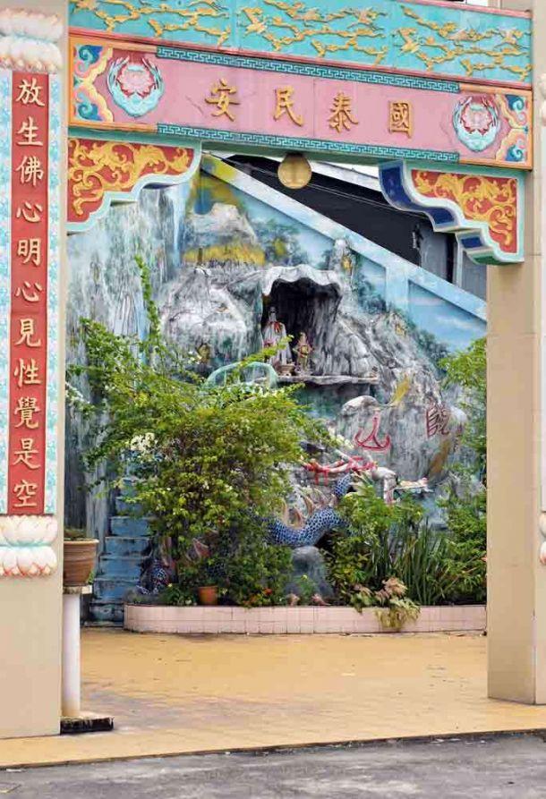 TLC Temple entrance