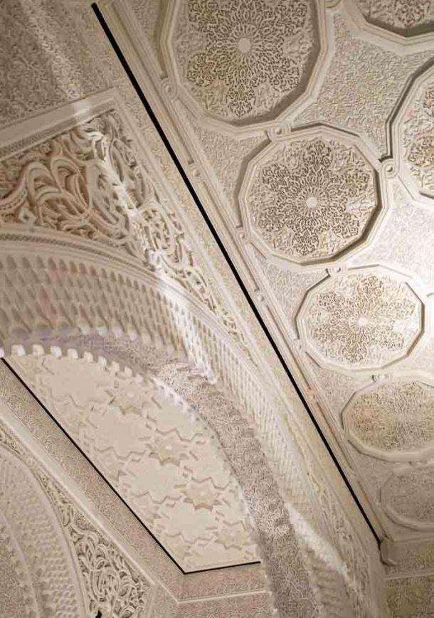TLC Mansour ceiling