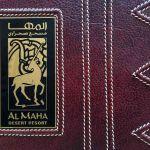 Al Maha 2