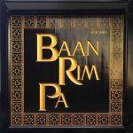 Baan Rim 1